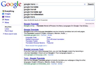 google instant - fonctionnement